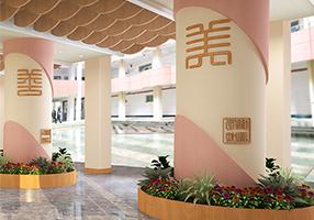 武汉市水果湖中学