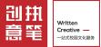 武汉校园文化建设